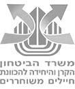 לוגו הקרן להכוונת חיילים משוחררים
